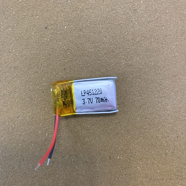 Small LiPo battery LP451220 70mAh with Protection circuits and wires